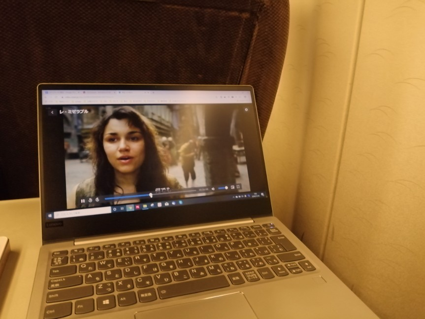新幹線の中でレミゼラブルのフル動画を無料視聴する