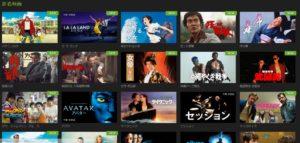 Huluのログイン後の映画やアニメとドラマ画面