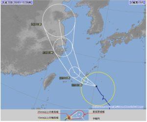 気象庁の台風14号の天気予想図