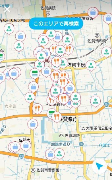 佐賀県でペイペイを使える店舗