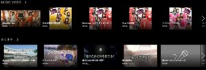 SKE48MVのコンテンツ