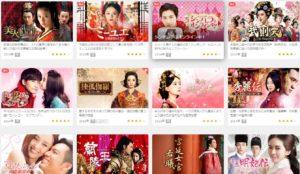 中国ドラマとU-NEXT