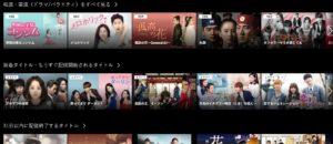 dTVで配信中の韓国ドラマ
