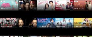 dTVで無料見放題で見れる韓国ドラマ