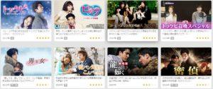 コン・ユ出演ドラマをU-NEXTで視聴する