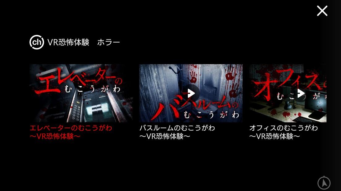 PICMO(ピクモ)VR関連動画