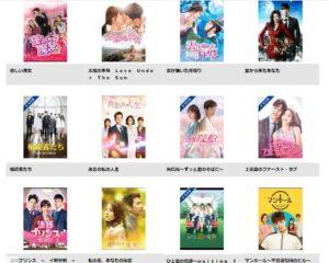 韓国ドラマとTSUTAYA TV