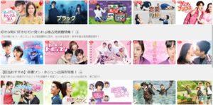 2019年6月U-NEXTで配信中の韓流番組