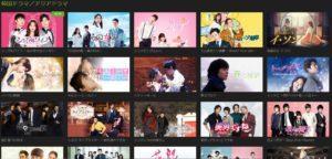 Huluで視聴できる韓国ドラマ一覧