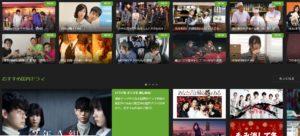 Huluのおすすめ動画