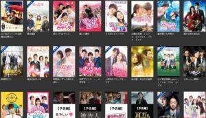 TSUTAYA TV韓国ドラマを配信