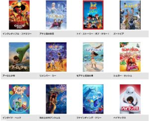 TSUTAYAで視聴できるディズニー作品