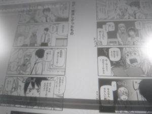 博多かわいい原作漫画を全巻無料で読む