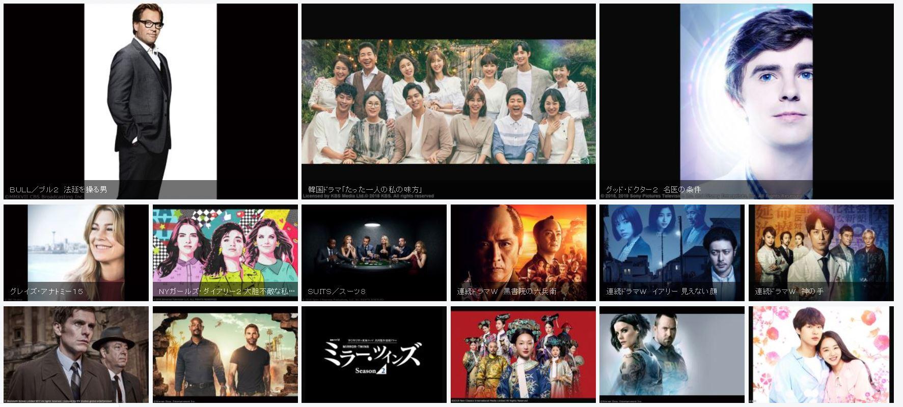 WOWOWオリジナルドラマを無料視聴する方法