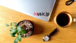 music.jpの評判口コミ