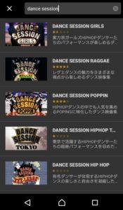 U-NEXTで視聴できるダンス動画