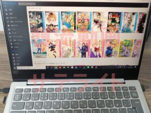 U-NEXTで雑誌や漫画を無料で読む