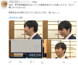 ABEMATVに関するツイート